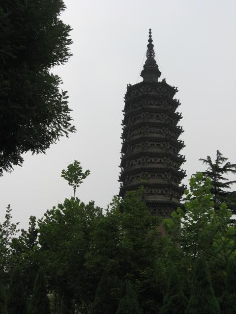 Linjis pagod